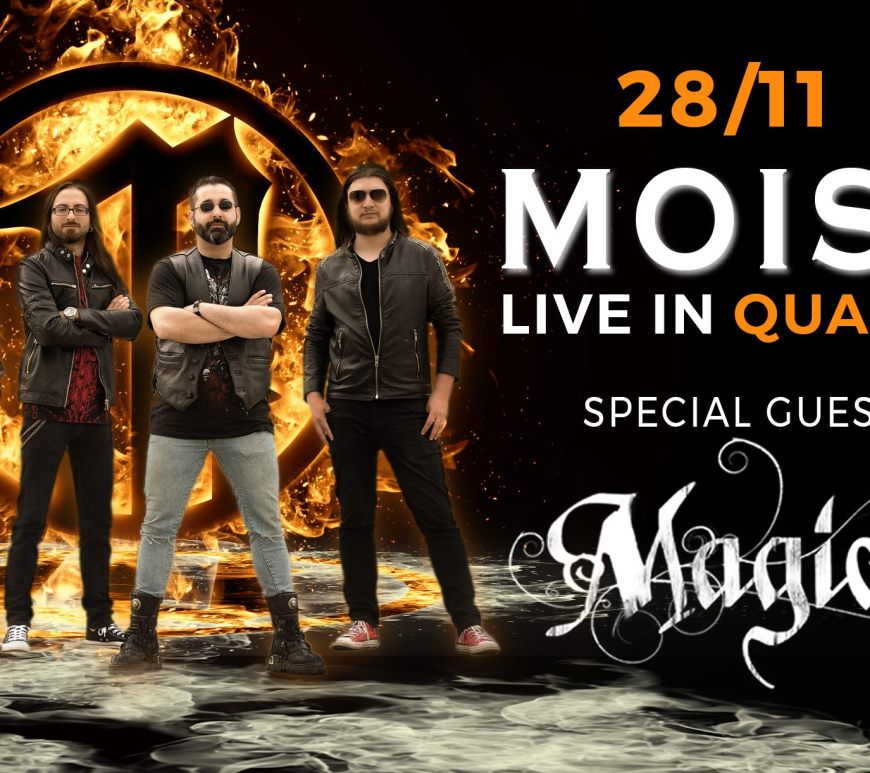 MOISE & Magica at Quantic, Bucuresti - Contemporary-Establishment