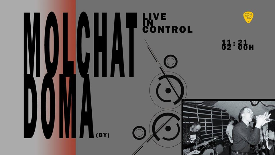 Concert Molchat Doma (BY) Live in Control Bucuresti - Contemporary-Establishment
