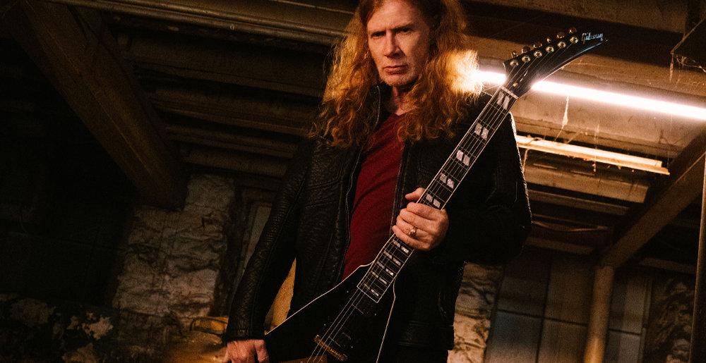 """Dave Mustaine despre semnăturile Gibson """"Vor fi fantastice!"""""""