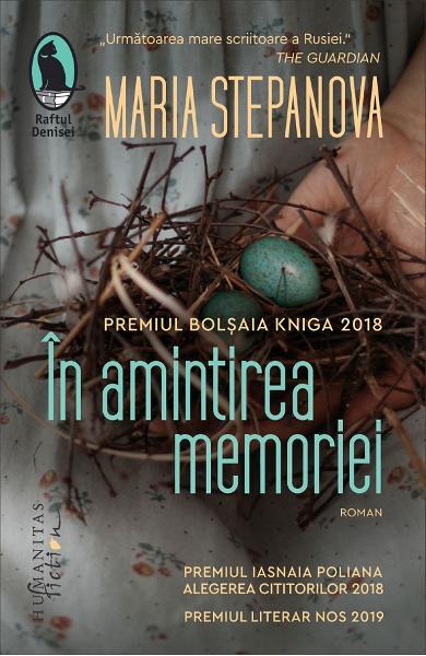 In amintirea memoriei - Maria Stepanova