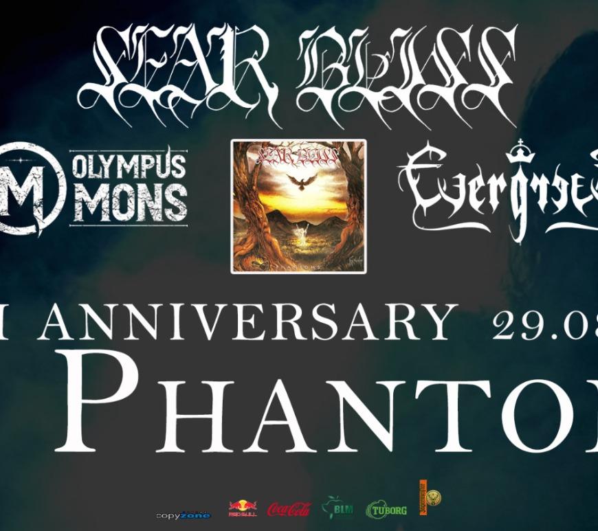 SEAR BLISS // EvergreeD // Olympus Mons Live în Quantic București