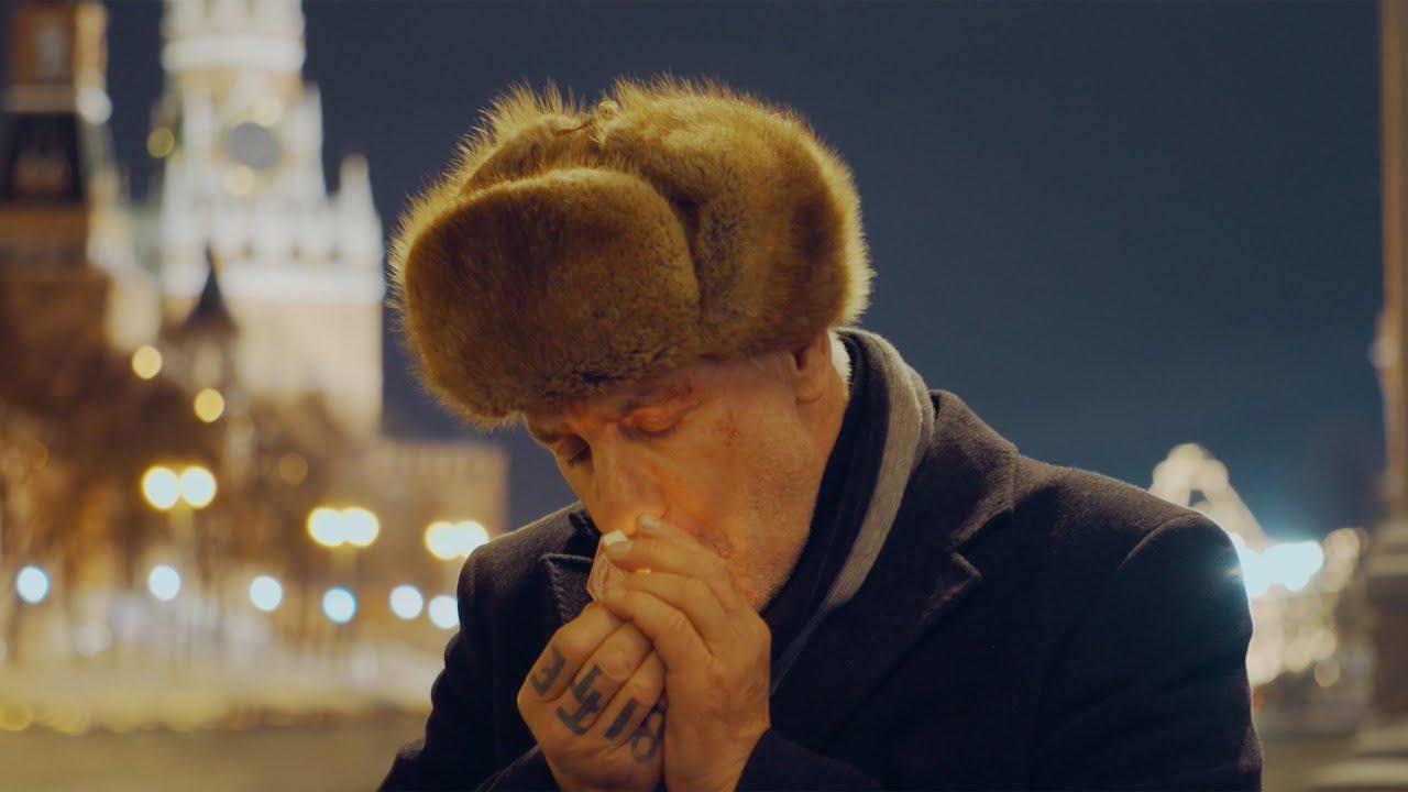 Till Lindemann a fost reținut de autoritățile ruse